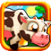 Farm Day - Little Baby Pet Pig, Cow, Pony and Horse Hay Friends Story